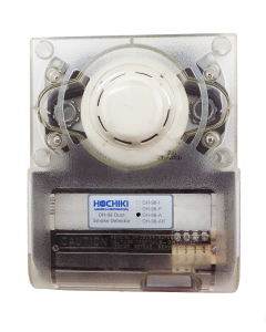 Hochiki DH-98-A Duct Smoke Detector